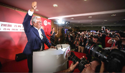 PS vence eleições e fica a 10 deputados da maioria