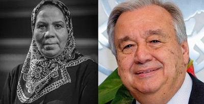 Prémio para a mãe vítima de terrorismo e para António Guterres